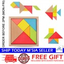 Little B House Large Wooden Tangram Jigsaw Puzzle Developmental Toy - BT70