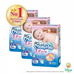 MamyPoko Air Fit Tape S (4-8kg) 84 X 3 packs 252 Pcs