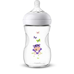 Philips Avent Natural Bottle 9oz/260ml (Single Pack) - Hippo Design