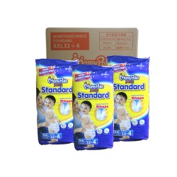 MamyPoko Pants Standard XXL32 (3 packs) New Packaging