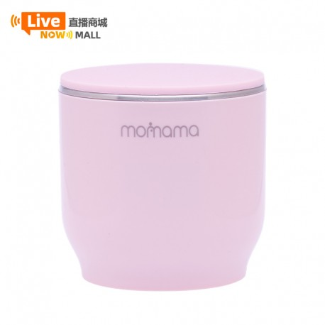 Momama Intelligent Bottle Warmer (Baby Pink)