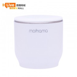 Momama Intelligent Bottle Warmer (White)