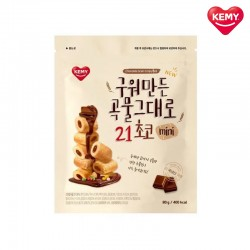 Korean Kemy Mini Grain Crispy Roll 21 Healthy Snacks (Chocolate)