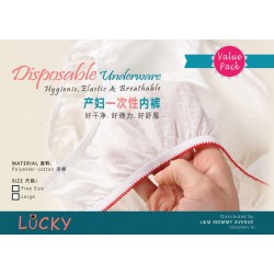 Lucky Women's Disposable Under Wears - Cotton Panties Wrapped Packages (48pcs)