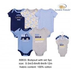 Luvable Friends Hangging Short Sleeve Baby Suits Interlock - Trucks (5pcs)