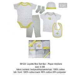 Hudson Baby Clothing Gift Set - Bee (6pcs)