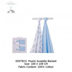 Little Treasure 2pcs Muslim Swaddle Blankets - Train (00579)