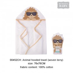 Hudson Baby Animal Face Hooded Towel - Mr. Hedgehog (00452)