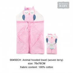 Hudson Baby Animal Face Hooded Towel - Boho Chic Owl (00450)