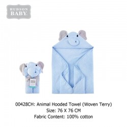 Hudson Baby Animal Face Hooded Towel - Light Blue Elephant (00428)