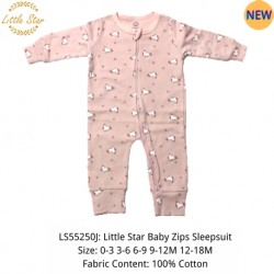 Luvable Friends Little Star Baby Zips Sleepsuit - LS55250J