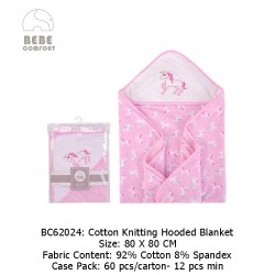 Bebe Comfort Baby Cotton Knitting Hooded Blanket - BC62024