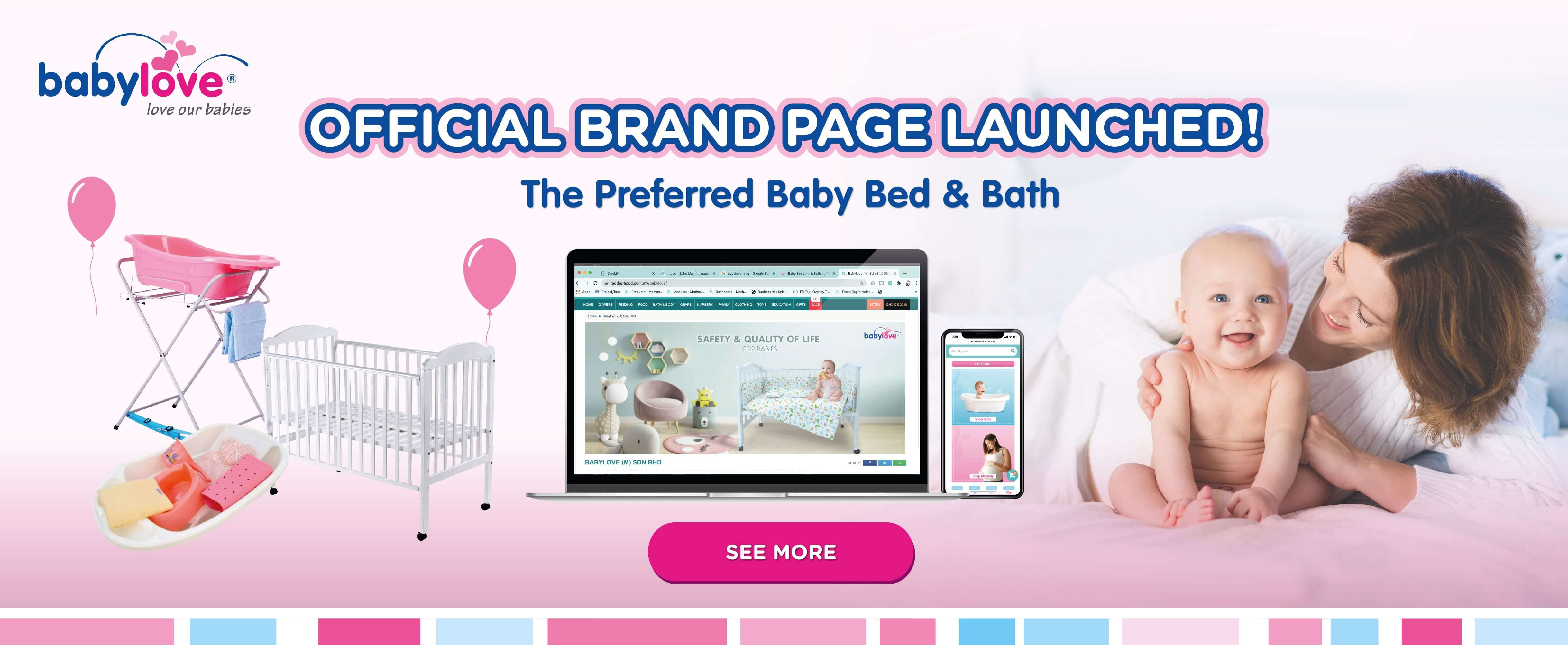 Babylove Official Brand Page Launched