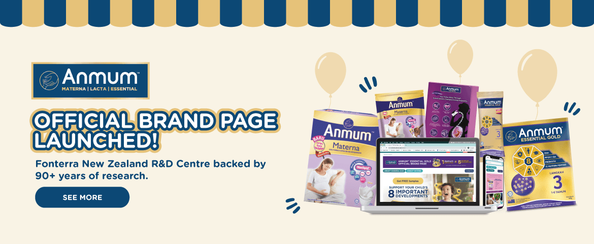 Anmum™ Official Brand Page Launched