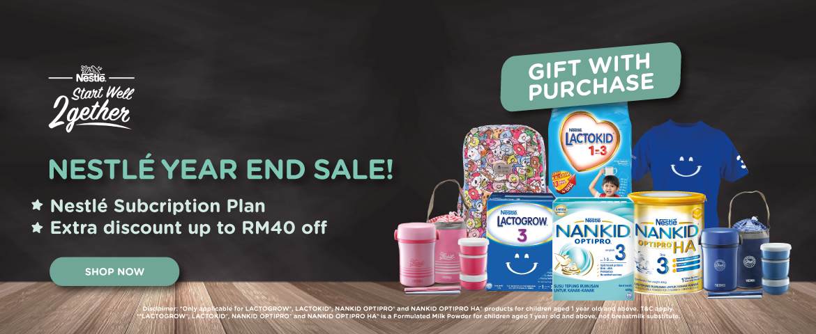 Nestle Year End Sale