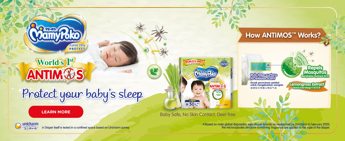 World's First Antimos diaper – MamyPoko Extra Dry Protect