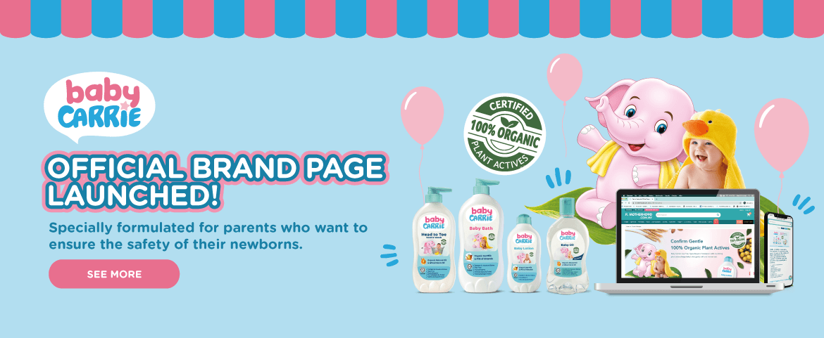 Baby Carrie Official Brand Page Launched