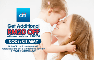 Citi Bank Credit Card