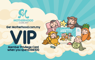 Motherhood Privilege Card