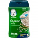Mamacubatry - Gerber Organic Rice Cereal 227g