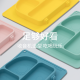 Bammax Baby Silicone Plate