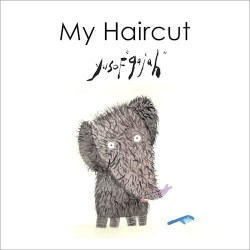 OYEZ Yusof Gajah - My Haircut