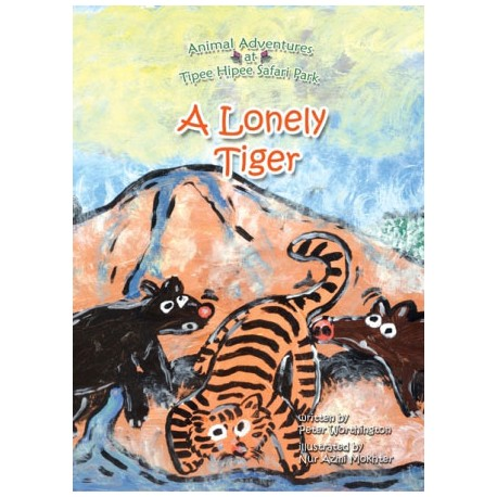 OYEZ A Lonely Tiger(2008)  (2015)