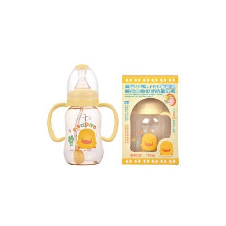 Pes Gourd Shaped Training Bottle 150cc