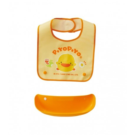 Piyo Piyo Waterproof Bib with Detachable Pocket