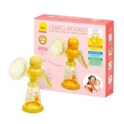 Piyo Piyo Manual Breast Pump