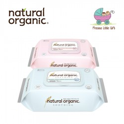 Natural Organic Baby Wipes - Soothing Premium Series (2 Packs)