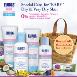 EUBOS Special Care For Baby Dry & Very Dry Skin (4 Items) Pack