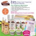 Palmer's Skin Care Travel Set for Pregnant Mom (2 Sets)