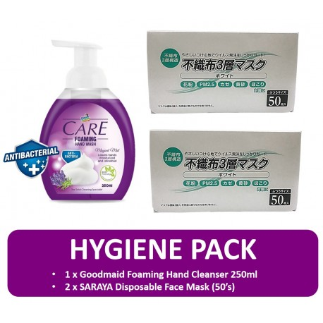 Hygine Pack (Goodmaid Foaming Hand Cleanser 250ml x 1 + Saraya Disposable Face Mask 50's x 2)