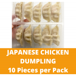 Japanese Chicken Dumpling (10 pieces per Pack)