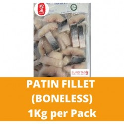 Patin Fillet (1kg per packet)