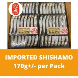 Shishamo (8 pieces) 170g +/- (Imported)