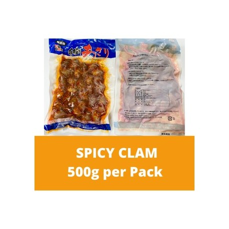 Spicy Clam 500g