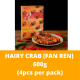 Hairy Crab 600g 4pieces per pack (Fan Ren)