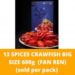 13 Spices Crawfish Big Size (600g) (Fan Ren)