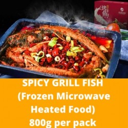 Spicy Grill Fish (Frozen Microwave Heated Food) 800g per Pack