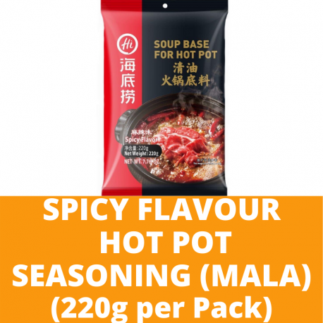 Sungtao Spicy Flavour Hot Pot Seasoning (Mala) (220g per Pack)