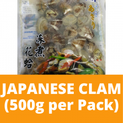 Japanese Clam (500g per pack)