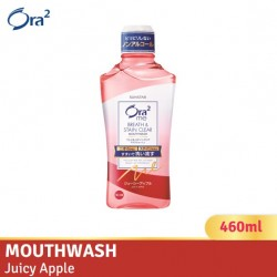 Ora2 me Breath and Stain Clear Mouthwash (Juicy Apple)