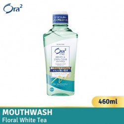 Ora2 me Breath and Stain Clear Mouthwash (Floral White Tea)