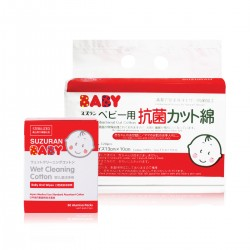 Suzuran Baby Wet Cleaning Cotton & Antibacterial Cotton Bundle