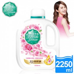 FreshSense Sweet Rose Laundry Detergent 2250ml