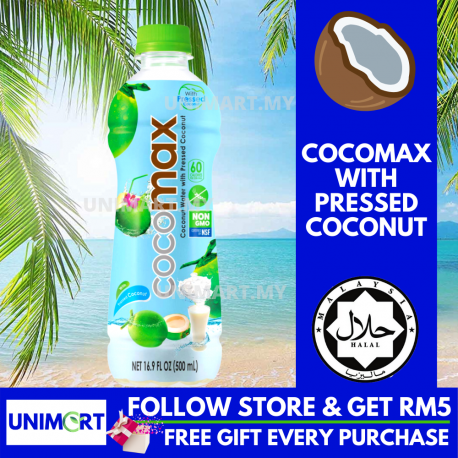 UNIMART Cocomax with Pressed Coconut Water 350ml