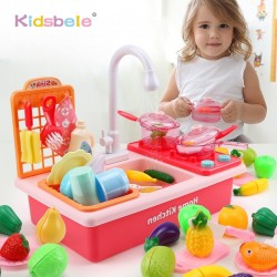 Kids Pretend Play Electric Dishwasher (VIP Branded)