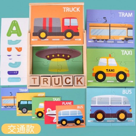 Children English Learning Wooden Jigsaw Puzzle Words (VIP Branded)